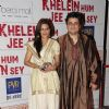 Sonali Bendre with her husband at Premier Of Film Khelein Hum Jee Jaan Sey