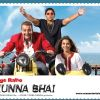 Poster of Lage Raho Munna Bhai with Sanjay,Arshad and Vidya