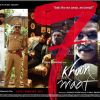 7 Khoon Maaf movie poster