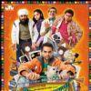 Oye Lucky! Lucky Oye! movie poster | Oye Lucky! Lucky Oye! Posters