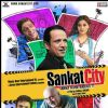 Sankat City movie poster with all cast