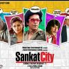 Anupam Kher : Wallpaper of Sankat City movie