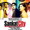 Chunky Pandey : Sankat City movie wallpaper