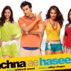 Deepika Padukone : Wallpaper of Bachna Ae Haseeno movie