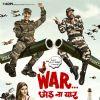 Javed Jaffrey : War Chhod Na Yaar