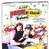 Poster of Ajab Prem Ki Ghazab Kahani | Ajab Prem Ki Ghazab Kahani Posters