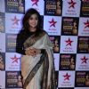 Monali Thakur at the 22nd Annual Star Screen Awards