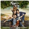 Kapoor & Sons Second Poster | Kapoor & Sons Posters