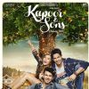 Sidharth Malhotra : Kapoor & Sons Second Poster