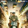 Te3n Poster starring Amitabh Bachchan and Nawazuddin Siddiqui   Te3n Posters