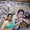 Asha Bhosle Announces her Farewell Tour in UK