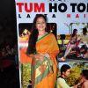 Zarina Wahab of T Series Music Video 'Tum Ho Toh Lagta Hain'