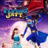 Poster of movie 'A Flying Jatt' starring Tiger Shroff and Jacqueline Fernandez | A Flying Jatt Posters