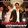 Poster of the movie Badmash Company | Badmaash Company Posters