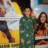 Parvathy's floral affair for the screening