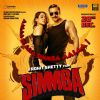 Ranveer Singh and Sara Ali Khan on Simmba poster