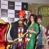 Kartik Aaryan and Kriti Sanon at Lukka Chuppi trailer launch