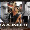 Raajneeti movie poster | Raajneeti Posters