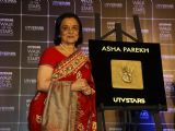 Asha Parekh's hand imprint launch by UTV Stars