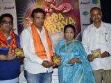 Asha Bhosle at the Album Launch Of 'Bappa Moriya'
