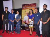 Gour Hari Daastan Film Launch