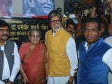 Amitabh Bachchan at Street's Renaming Ceremony in Bandra