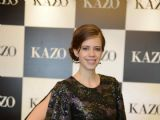 Kalki Koechlin At Launch of Kazo A:W 16 Collection