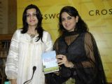 Soorina Arora's book launch at Cross Word