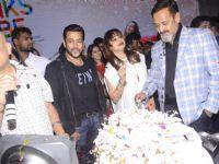 Launch of Mahesh Manjrekar's film 'Rubik's Cube'