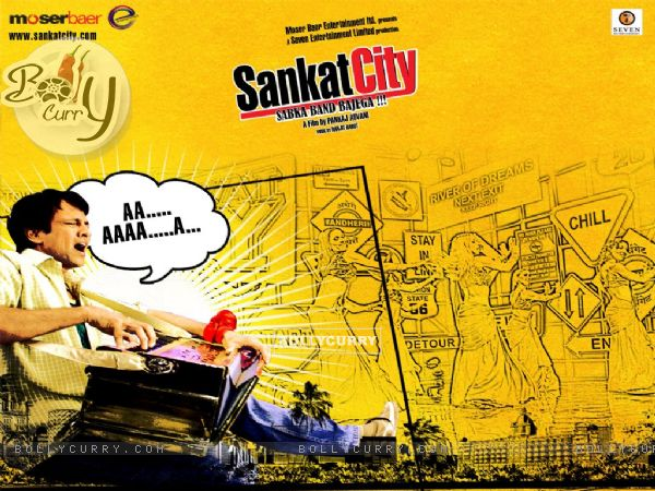 Wallpaper of Sankat City movie introducing Kay Kay