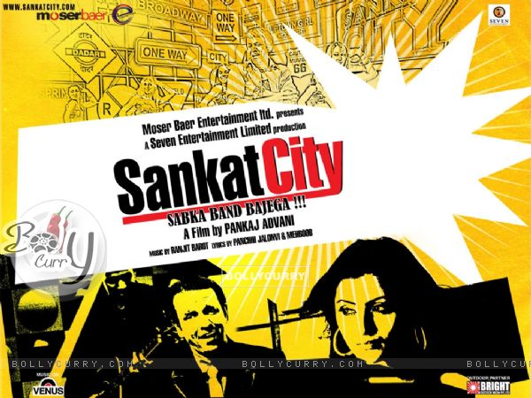 Sankat City wallpaper starring Kay Kay and Rimi (15579)