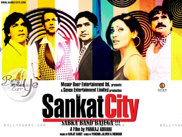 Sankat City movie wallpaper