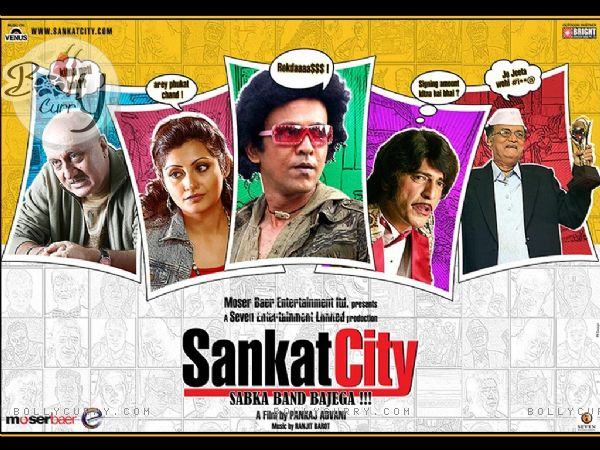 Wallpaper of Sankat City movie