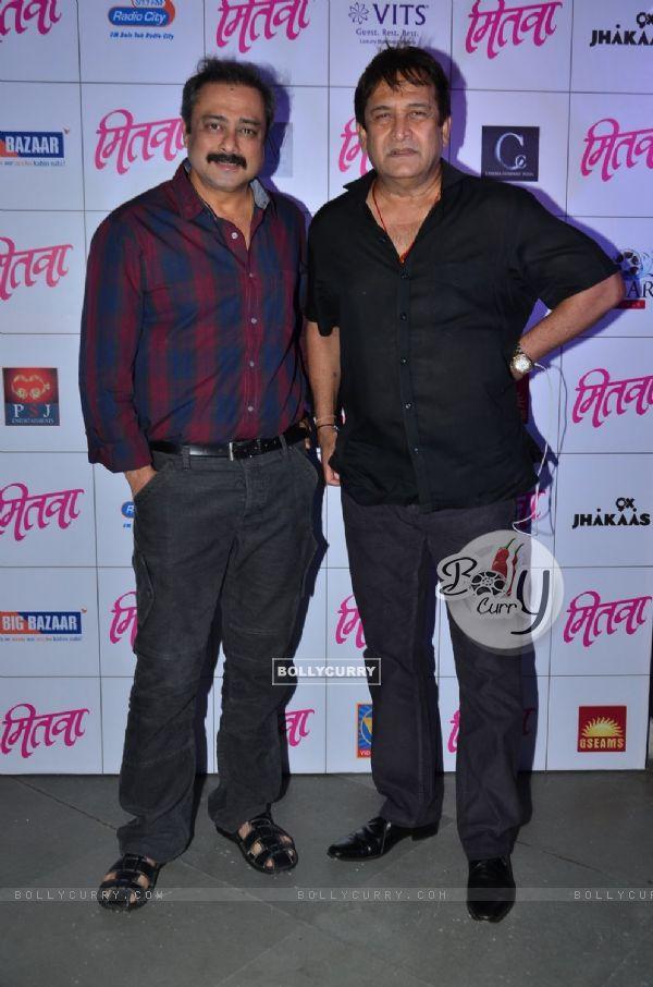 Sachin Khedekar and Mahesh Manjrekar pose for the media at the Music Launch of Marathi Movie Mitwa
