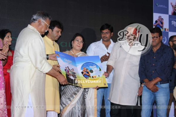 Music Launch of Siddhant