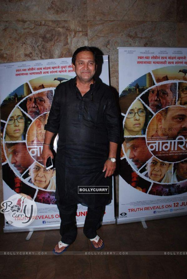 Mahesh Manjrekar at Screening of Marathi Movie 'Nagrik'