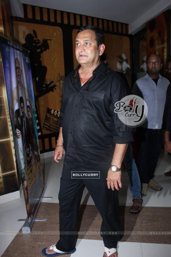 Mahesh Manjrekar at Trailer Launch of Marathi Movie 'Deool Band'