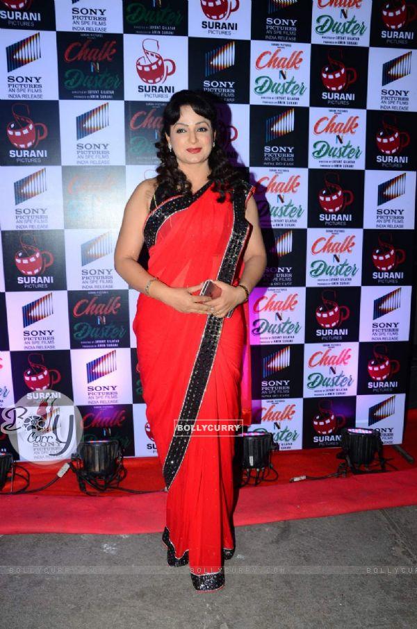 Upasana Singh at Trailer Launch of 'Chalk N' Duster'