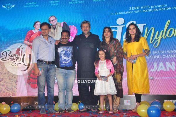 Mahesh Manjrekar and Sunil Barve at Promotions of Marathi Film 'Bandh Nylon Che'