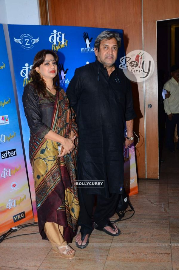 Mahesh and Medha Manjrekar at Promotions of Marathi Film 'Bandh Nylon Che'