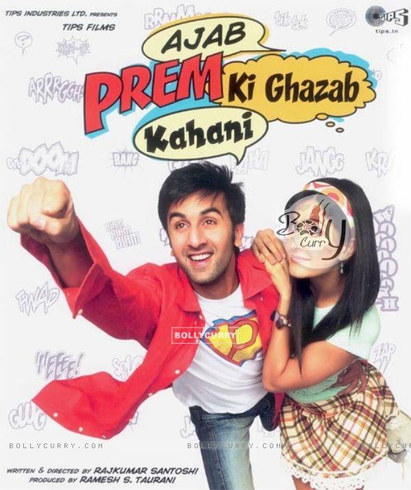 Teri Chudiyon Ki Khankhan Mp3 Song: Mp3 Song Free Download Ek Tha Tiger
