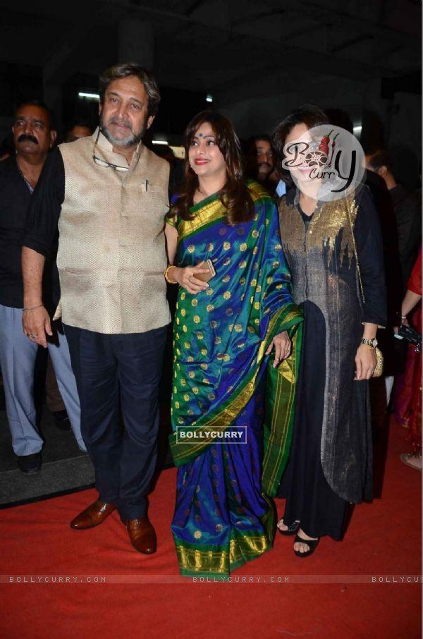 Mahesh Manjrekar and Amruta Khnavilkar at Premiere of Marathi Movie 'Natsamrat'