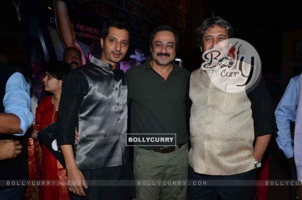 Sachit Patil, Sachin Khedekar and Mahesh Manjrekar at Premiere of Marathi Movie 'Natsamrat'
