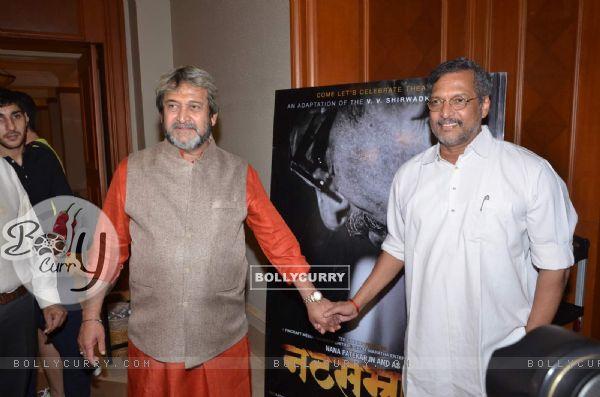 Mahesh Manjrekar and Nana Patekar at Success Bash of 'Natsamrat'