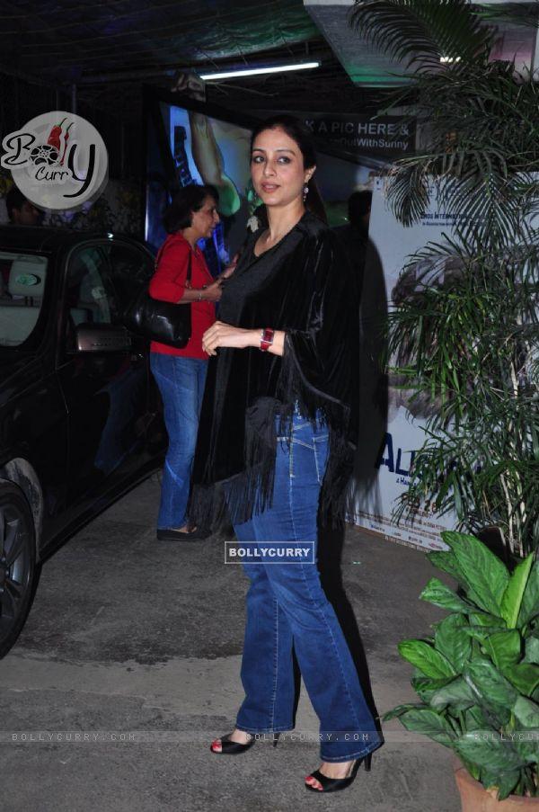 Tabu at Aligarh Film Screening
