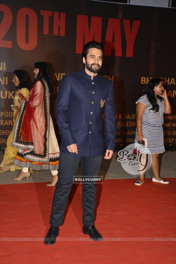 Jackky Bhagnani at Special Premiere of 'Sarabjit'