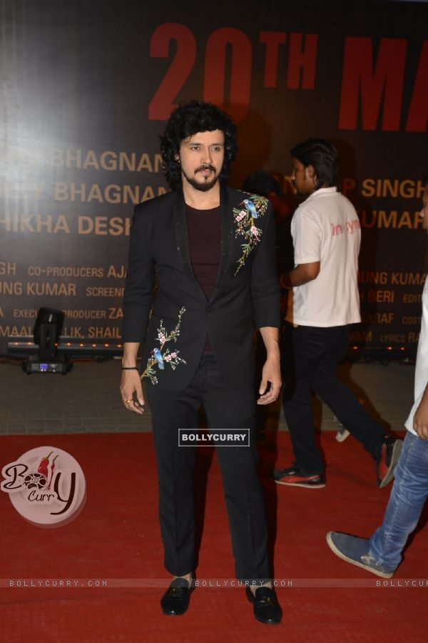 Darshan Kumar at Special Premiere of 'Sarabjit' (406361)