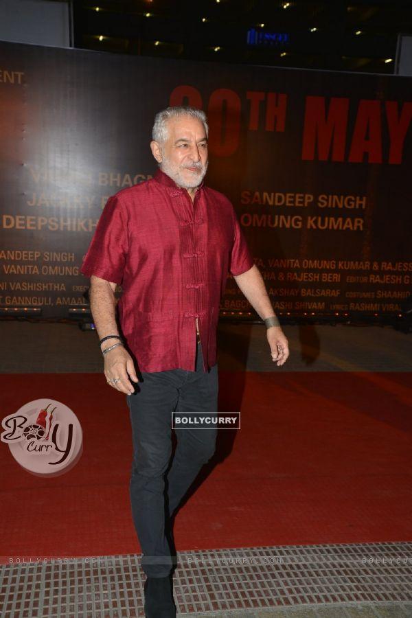 Dalip Tahil at Special Premiere of 'Sarabjit' (406370)