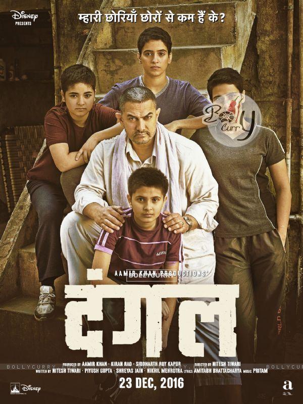 Aamir Khan starring 'Dangal' (414546)