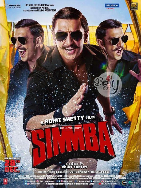 Simmba poster (442762)